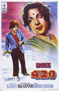 Shree 420 Poster